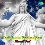 Tamil Christian Devotional Songs By Bharathi Paul Songs