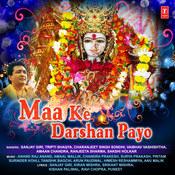 Dhaam Karoli Chaliye Song