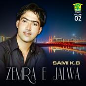 Zemra E Jalwa, Vol. 2 Songs