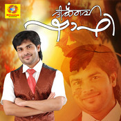Ajay Kumar Songs Download: Ajay Kumar Hit MP3 New Songs Online Free