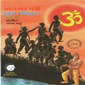 Sat Na Panthe (Hemant Chauhan Vol. - 34) Songs