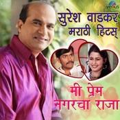 Jai Jai Ho Shambhu Deva Song