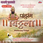Pandharpur Kshetri Jave Vitthal Vitthal Naam Smarave Song