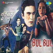 Chal Chameli Bagh Mein Song