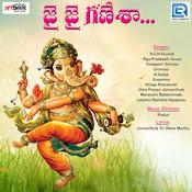 Katha Chebutha Vinarayya Song