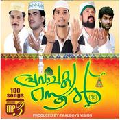 Pravachaka Rasool Songs
