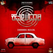 Kavaludaari Charanraj MR Full Mp3 Song