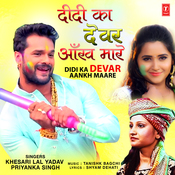 Didi Ka Devar Aankh Maare Tanishk Bagchi Full Mp3 Song