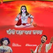 Jogi Bada Pyara Lagda Song