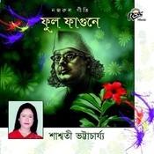 Phool Phagune Songs