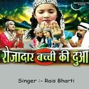 Rozadar Bachchi Ki Dua Songs