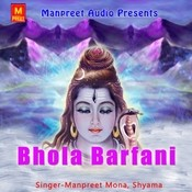 Bhola Barfani Songs