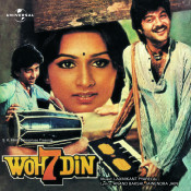 Woh 7 Din Songs