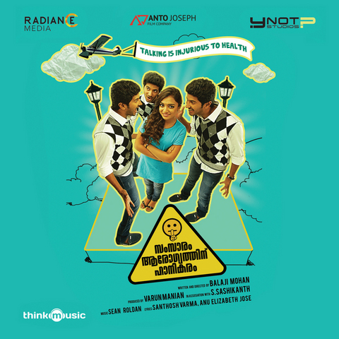 Samsaram Arogyathinu Hanikaram Mp3 Song Free Download
