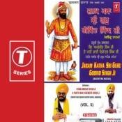 Janam Katha Sri Guru Gobind (Bachitra Natak) Vol.5 Songs