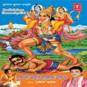 Ram Ko Bachane Hanuman Aaye The Songs