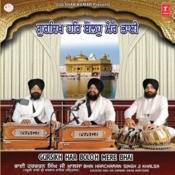 Gursikh Har Boloh Mere Bhai Songs