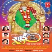 Sai Naam Bada Pyara Hai Songs