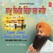 Naam Simar Chinta Sabh Jaaee Songs