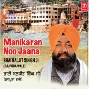Manikaran Nu Jana Songs
