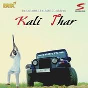 Kali Thar Song