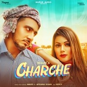 Charche Song
