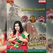 Chaturbhuja Jagannath Song