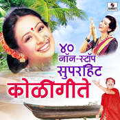 40 Nonstop Superhit Koligeet Song