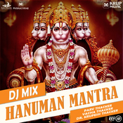 Hanuman Mantra (DJ Mix) Song