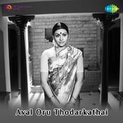 Aval Oru Thodarkathai Songs