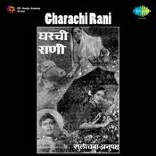 Gharachi Rani Songs