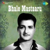 Bhale Mastaaru Songs
