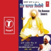 Teg Bahadar Simriye Vol.143 Songs