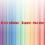 Proshno Jage Mone Songs