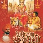 Teri Jai Maharani Songs