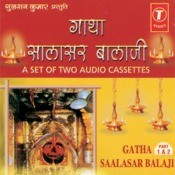 Gatha Saalasar Balaji (Part-1) Songs