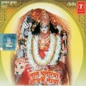 Lal Chunariya Odh Ke Maiya Songs