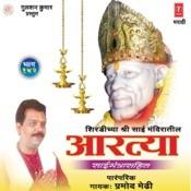 Aartyacha (Shirdichya Shri Sai Mandiratil) Songs
