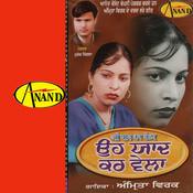 Oh Yaad Kar Vela Songs