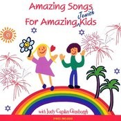 Amazing Songs For Amazing Jewish Kids Songs