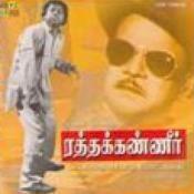 Rattha Kanneer Songs