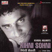 Kihni Sohni Songs