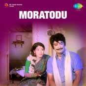 Moratodu Songs