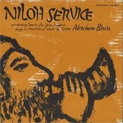Niloh Service: Concluding Service For Yom Kippur Songs