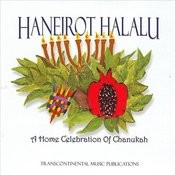 Haneirot Halalu: A Home Celebration Of Chanukah Songs