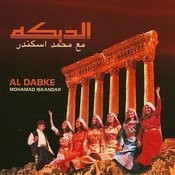 Al Dabke Songs