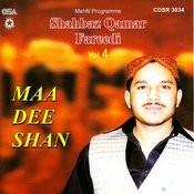 Maa Dee Shan Songs