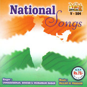 Jana Gana Mana (Vocal) Song