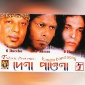 Dena Paona (Bengala Band Song) Songs
