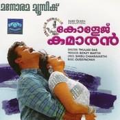 College Kumaran Songs